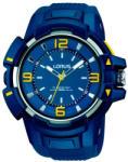 Lorus R2351KX9 Ceas