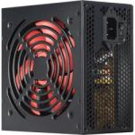 Xilence RedWing 600W XP600R7