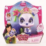 Blip Toys Disney Palace Pets - Ursuletul interactiv Blossom  (DP20742)