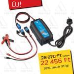 Victron Energy Autó Akkumulátor töltõ (BPC120530064R)