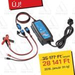 Victron Energy Autó Akkumulátor töltõ (BPC120730064R)