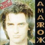 Mike Oldfield Amarok