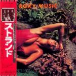 Roxy Music Stranded - livingmusic - 140,00 RON
