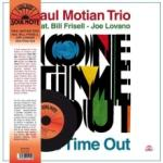 Paul Motian One Time Out