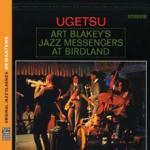 Art Blakey Ugetsu