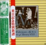 Rick Wakeman The Six Wives Of Henry VIII - livingmusic - 169,99 RON
