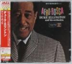 Duke Ellington Afro Bossa