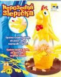 Mac Toys Nyugtalan csirke