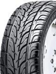 Sailun Atrezzo SVR LX XL 295/45 R20 114V Автомобилни гуми
