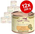 Terra Canis Turkey & Vegetables 12x200g