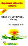 Hofigal Ulei de Sofranel 1000mg - 40 comprimate