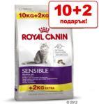 Royal Canin FHN Sterilised 37 12kg