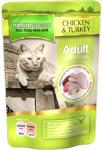 Natures Menu Chicken & Turkey 6x100g