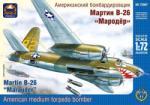 "ARK Model Martin B-26 ""Marauder"" American medium torpedo bomber repülőgép makett Ark Models AK72007"