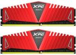 ADATA 8GB (2x4GB) DDR3 2133MHz AX4U2133W4G13-DRZ