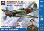 ARK Model Yakovlev Yak-9T Russian fighter. Ace Ivan Stepanenko repülőgép makett Ark Models AK48039