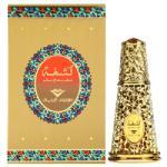 Swiss Arabian Kashkha EDP 50ml Parfum