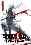 Daedalic Entertainment Shadow Tactics Blades of the Shogun (PC) Játékprogram