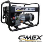 Cimex PS3000 Генератор, агрегат