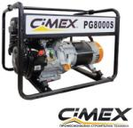 Cimex PS8000S Генератор, агрегат