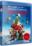 Sony Pictures Тайните служби на Дядо Коледа, Blue-ray 3D (3800138846559)