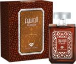Swiss Arabian Al Waseem EDP 100ml