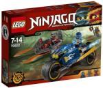 LEGO Ninjago - Sivatagi villám (70622)