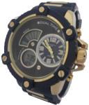 Charles Delon 5733 Часовници