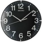 Seiko QXA656