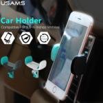 USAMS autós telefon tartó szellőzőre, légkondicionálóra szerelhető 360°-ban forgatható