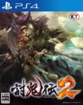 KOEI TECMO Toukiden 2 (PS4) Játékprogram