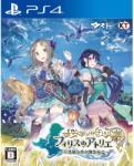 KOEI TECMO Atelier Firis The Alchemist of the Mysterious Journey (PS4) Játékprogram