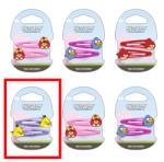 Sanrio Angry Birds csitt-csatt sárga madár Lugar (LUGAR5770D)