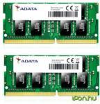ADATA 8GB (2x4GB) DDR4 2133MHz AD4S213338G15-2