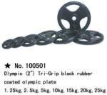 m-tech (H) X100501 Olimpiai, 50 mm-es, gumis öntöttvas dizájn súlytárcsa, 25kg