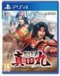 KOEI TECMO Samurai Warriors Spirit of Sanada (PS4)
