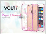 Vouni Crystal Reverie - Apple iPhone 6/6S