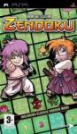 Eidos Zendoku (PSP) Játékprogram