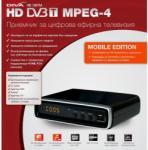 Diva HD 1307M Цифрови приемници, декодери