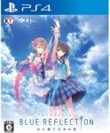 KOEI TECMO Blue Reflection (PS4) Software - jocuri