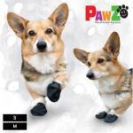 Pawz САЩ / usa Pawz Medium Black - каучукова водоустойчива обувка за кучета с дължина на лапата до 7.5 см. 1 брой (stef 1185 Pawz Pawz-Medium-Black-до-7.5-см. 1 брой)