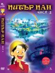 Sony Pictures ДВД Питър Пан част 2 / DVD Peter Pan 2 (FMDD0B00154)