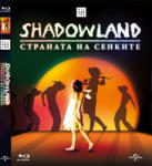 Sony Pictures Shadowland: Страната на сенките/Shadowland BD, Blue-Ray (FMBR0000869)