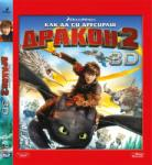 Sony Pictures Как да си дресираш дракон 2 / How to Train Your Dragon 2 3D BD (Blue-ray 3D) (FMBR0000864)