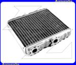 NISSAN PRIMERA 1996.10-1999.09 /P11/ Fűtőradiátor V13006139