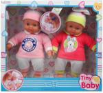 LOKO Toys păpuşi gemene care plâng (VE LOKO 98034) Papusa