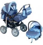 Baby Sportive Kamil 2 in 1 Carucior