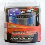 MTEC H15 SuperWhite xenon hatású izzó