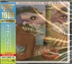 Weather Report Mr. Gone - livingmusic - 89,99 RON