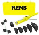 Rems Тръбогиб ръчен комплект ф12- 15- 18- 22 мм REMS SWING Set (REMS SWING Set ф22)